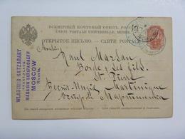 RUSSIE - Entier Postal - 1894 - Envoyé à La Martinique - Tampon De WLADIMIR KATZARAKY - Arbat-place- MOSCOW - 1857-1916 Empire