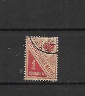 URSS - 1918 - N. M1/M2 USATI (CATALOGO UNIFICATO) - 1917-1923 Republik & Sowjetunion
