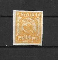 URSS - 1921 - N. 143 USATO (CATALOGO UNIFICATO) - 1917-1923 République & République Soviétique