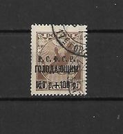 URSS - 1922 - N. 157 USATO (CATALOGO UNIFICATO) - 1917-1923 République & République Soviétique