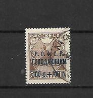 URSS - 1922 - N. 157a USATO (CATALOGO UNIFICATO) - 1917-1923 Republik & Sowjetunion