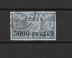 URSS - 1922 - N. 162A USATO (CATALOGO UNIFICATO) - 1917-1923 Republik & Sowjetunion