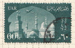 PIA - EGITTO - 1959-60 : Aereo Sulla Moschea El Azhara Al Cairo- (Yv P.A. 93) - Posta Aerea