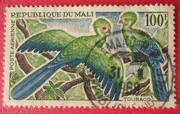 91 Mali Faune Tourago Poste Aérienne  Oblitéré - Oiseaux