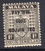 Malaya Japanese Occupation 1942 1c Dai Nippon On Negri Sembilan INVERTED, No Toning, Hinged Mint, SG J228a - Japanese Occupation
