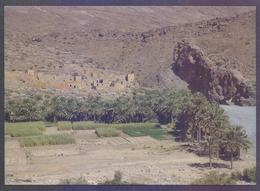OMAN Picture POST CARD - GHUL, Unused - Oman