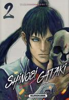 Shinobi Gataki T2 - Nikiichi Tobita - Editions Kurokawa - Autres Mangas