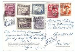 ANDORRE  Espagnol 1959: CP En Rec. Avec Beaux TP , TTB CAD - Spaans-Andorra