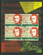 POLAND 2005 MICHEL NO BL.167 USED  /zx/ - Gebraucht
