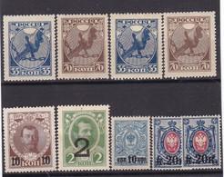# DZ.11318 Russia 1916 -18 Little Lot (x), MLH, Michel: 149 - 50, 113, 120, 115 -16 - 1857-1916 Empire