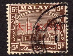 Malaya Japanese Occupation 1943 Kanji Overprint 5c On Selangor, Used, SG J291 - Japanese Occupation