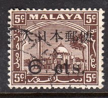 Malaya Japanese Occupation 1943 Kanji Overprint LARGE 6c On 5c Surcharge On Selangor, Used, SG J293 - Japanese Occupation