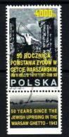 POLAND 1993 MICHEL No: 3444 Zf USED /zx/ - 1944-.... Republik