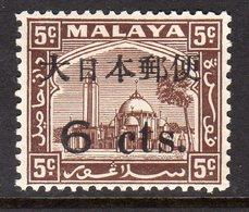 Malaya Japanese Occupation 1943 Kanji Overprint LARGE 6c On 5c Surcharge On Selangor, No Toning, Hinged Mint, SG J293 - Japanese Occupation