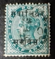 British India, Used, Unclassified - India (...-1947)