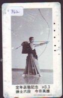 Sport - TIR À L'ARC Handboogschieten ARCHERY Bogenschießen TIRO AL ARCO Carte (762) - Sport