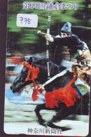 Sport - TIR À L'ARC Handboogschieten ARCHERY Bogenschießen TIRO AL ARCO Carte (778) - Sport