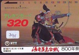 Sport - TIR À L'ARC Handboogschieten ARCHERY Bogenschießen TIRO AL ARCO Carte (794) - Sport