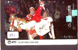 Sport - TIR À L'ARC Handboogschieten ARCHERY Bogenschießen TIRO AL ARCO Carte (801) - Sport