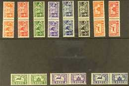 EGEO (DODECANESE ISLANDS) PARCEL POST 1934 Complete Set (SG P137/47, Sassone 1/11), Superb Never Hinged Mint Horizontal  - Unclassified
