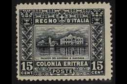 ERITREA 1910 15c Slate Government Palace, Perf 13½ (Sass 36, SG 36), Fine Mint. For More Images, Please Visit Http://www - Unclassified