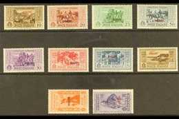"PISCOPI 1932 Garibaldi ""PISCOPI"" Overprints Complete Set (SG 89/98 I, Sassone 17/26), Never Hinged Mint, Fresh. (10 Stam - Unclassified"