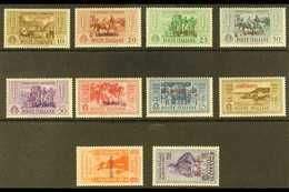 "SCARPANTO 1932 Garibaldi ""SCARPANTO"" Overprints Complete Set (SG 89/98 K, Sassone 17/26), Never Hinged Mint, Fresh. (10  - Unclassified"