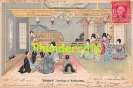 CPA ILLUSTRATEUR JAPON JAPAN GEISHA'S DANCINGS AT YOSHIWARA PROSTITUTION PROSTITUTE - Yokohama