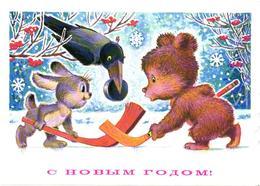 V.Zarubin:Bear And Rabbit Playing Ice Hockey, Raven As Referee, 1984 - New Year