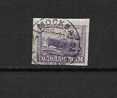 URSS - 1922 - N. 185 USATO (CATALOGO UNIFICATO) - 1917-1923 République & République Soviétique