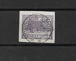 URSS - 1922 - N. 187 USATO (CATALOGO UNIFICATO) - 1917-1923 République & République Soviétique