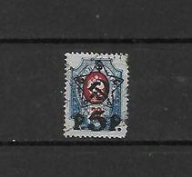 URSS - 1922 - N. 189/95 USATI (CATALOGO UNIFICATO) - 1917-1923 République & République Soviétique