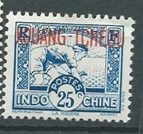 Kouang Tcheou     - Yvert N°   133 **    -  Aab 26233 - Kouang-Tcheou (1906-1945)