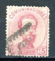 Espagne  Royaume 1872     Y&T   117    Obl    ---     TB - 1872-73 Reino: Amadeo I