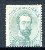 Espagne  Royaume 1872     Y&T   125    X    ---     Sans Gomme  --  TB - 1872-73 Regno: Amedeo I