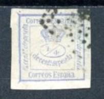 Espagne  Royaume 1872     Y&T   129a    Obl    ---     Couronne Royale  --  TB - 1872-73 Reino: Amadeo I