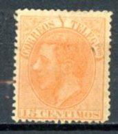 Espagne  Royaume 1879     Y&T   193    X    ---      Gomme Partielle D'origine  --  TB - Ongebruikt