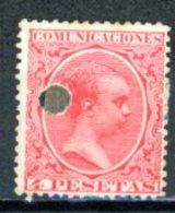 Espagne  Royaume 1889     Y&T   210    Obl    ---     Perforé  --  Perfin  --  TB - 1889-1931 Regno: Alfonso XIII