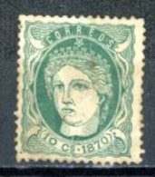 Espagne  Régence 1870     Y&T   105    Obl    ---     Curiosité : Erreur De Couleur. - Used Stamps