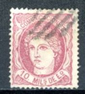 Espagne  Régence 1870     Y&T   105    Obl    ---     TB - Used Stamps