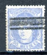 Espagne  Régence 1870     Y&T   107    Obl    ---     TB - 1868-70 Gobierno Provisional