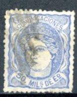 Espagne  Régence 1870     Y&T   107    Obl    ---     TB - Used Stamps