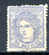 Espagne  Régence 1870     Y&T   107    X    ---     TB - 1868-70 Gobierno Provisional