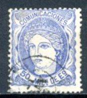 Espagne  Régence 1870     Y&T   107a    Obl    ---    Nuance Bleue  --  TB - Used Stamps