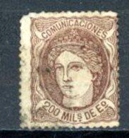 Espagne  Régence 1870     Y&T   109    Obl    ---     TB - Used Stamps