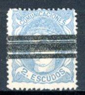 Espagne  Régence 1870     Y&T   112    Obl    ---     Superbe... - Used Stamps