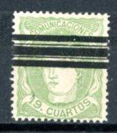 Espagne  Régence 1870     Y&T   114    Obl    ---     Superbe... - Used Stamps