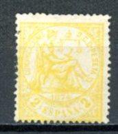 Espagne  Régence 1873     Y&T   141    Obl    ---     Bel état - Usati