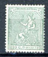 Espagne  République 1873     Y&T   132    X    ---     TB - 1873 1. Republik