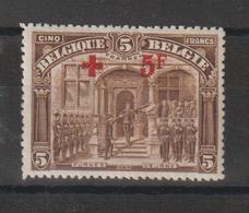 Belgique 1918 Croix Rouge 162 1 Val * Charn Papier Voir Scan - 1918 Croix-Rouge